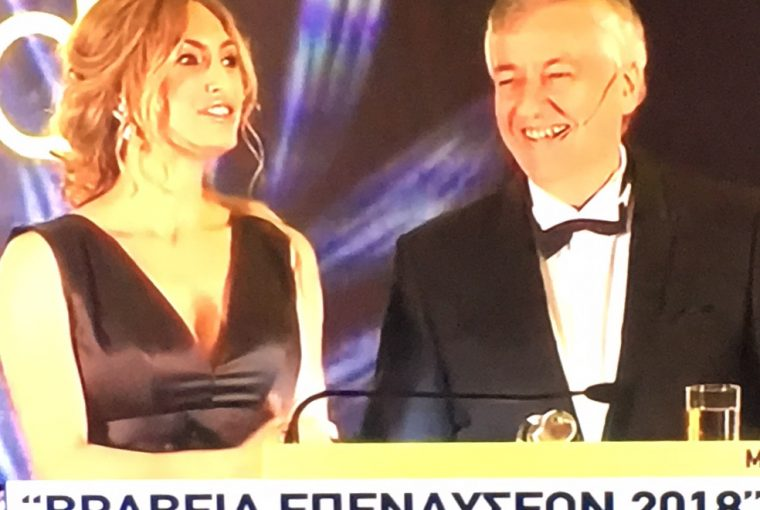 Christina Maria Kyriakidou & John Vickers Hosts of CIPA Awards 2018
