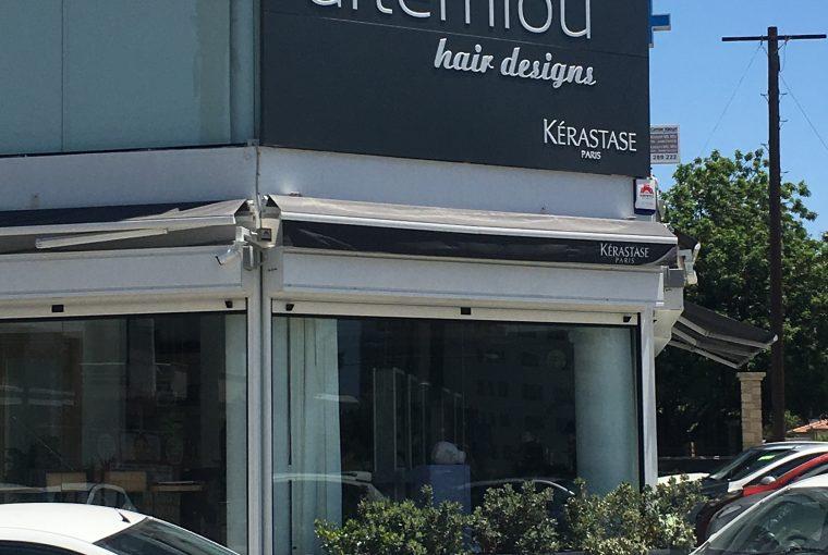 Artemiou Hair Designs Limassol