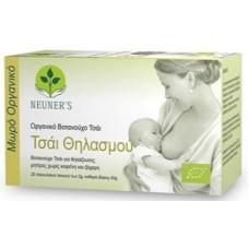 Neuner's Organic Breastfeeding Tea