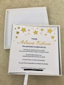 Athina Eleni The Christening Invitation