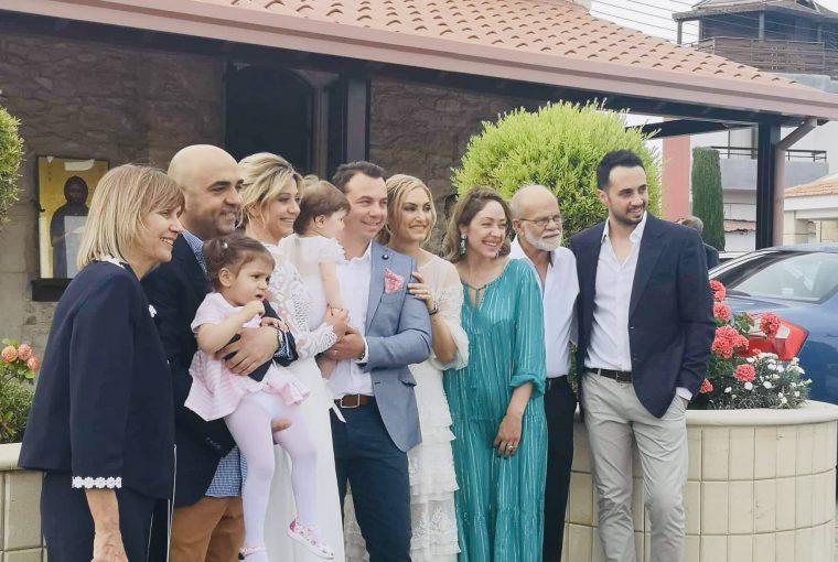 Kyriakide Family